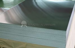 3mm aluminium sheet (5)