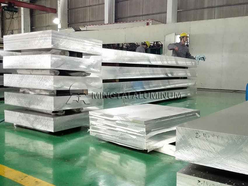 7075 aluminum sheet price